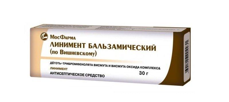 Мазь Вишневского от геморроя