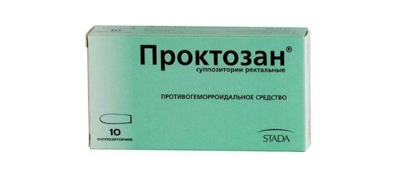 Проктозан