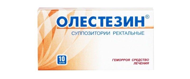 Свечи Олестезин от геморроя цена отзывы о лечении