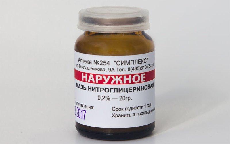 Нитроглицериновая мазь от геморроя