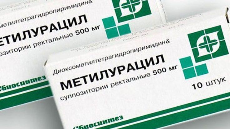 метилурацил помогает от геморроя