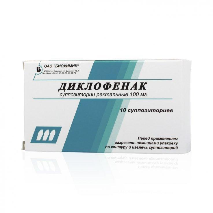 Диклофенак при геморрое простой и эффективный способ лечения