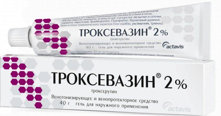 Аналог препарата