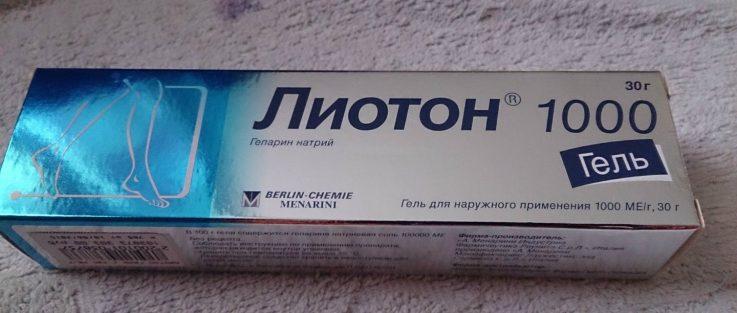 Лиотон при геморрое