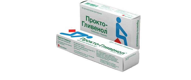 Прокто-Гливенол