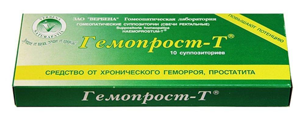 Гемопрост-Т от геморроя