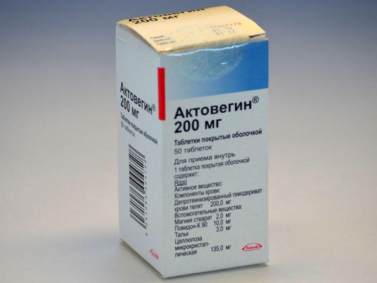 Таблетки против геморроя