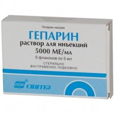 Гепарин и его свойства