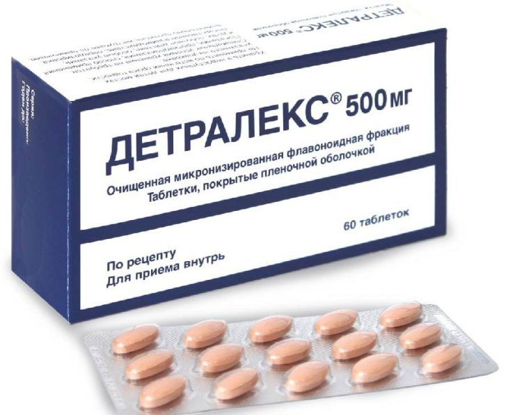 Аналоги таблеток Венарус