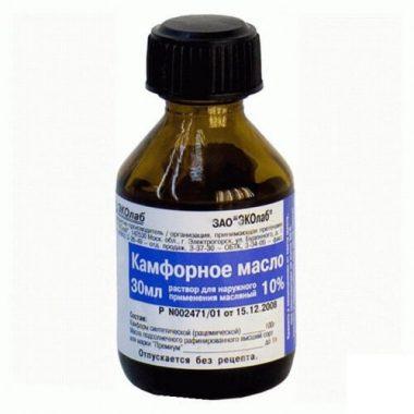 Лечение геморроя маслом