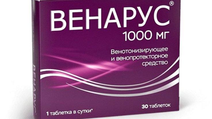 можно ли пить венарус при беременности