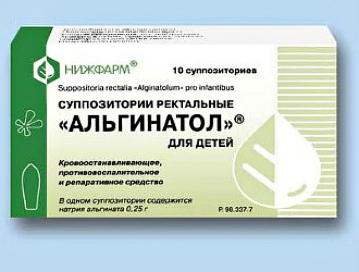 Состав препарата Альгинатол и форма выпуска